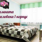 вип комната 2
