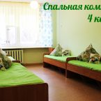 комната 4 корпус