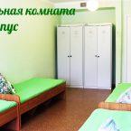 комната 4 корпус 2