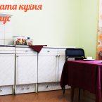 кухня 1 4 корпус