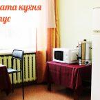 кухня 2 4 корпус